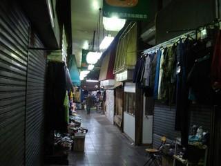 Yamiichi