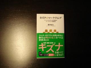 Dsc06393