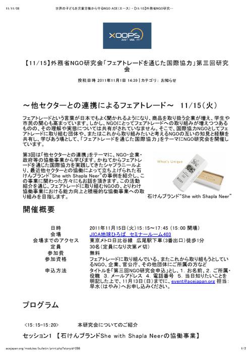Print0001