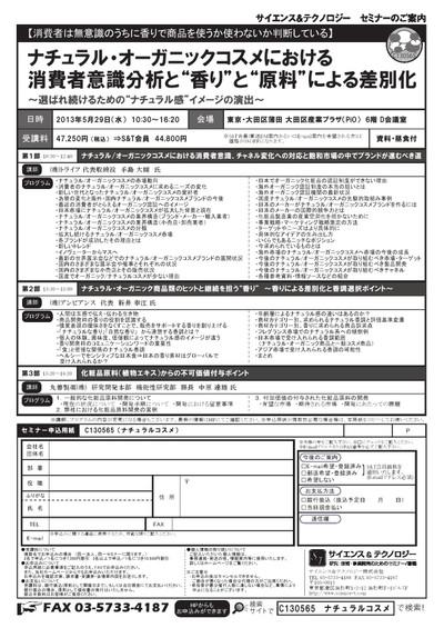 C130565_10001